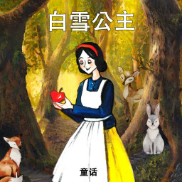 Snow White, Pt. 39