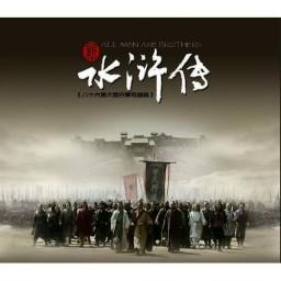 Túy Hồng Nhan (OST Tân Thủy Hử)
