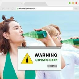 Cider (inst.)