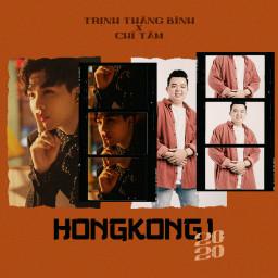 Hongkong1 2020