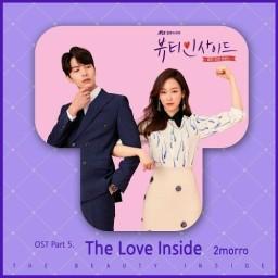The Love Inside (Inst.)