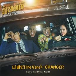 Changer (Instrumental)