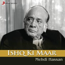 Ishq Ki Maar Badi Dardili (Title Track)