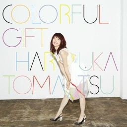 Tsuukai Romanticer (余裕SharkShark mix)