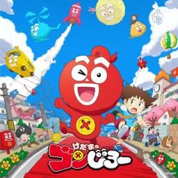 WasaWasaWasa! (Anime Ending Version)