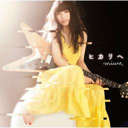 Hikarie Remix (English Version)
