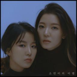 So Yeoun's Parting (Instrumental)