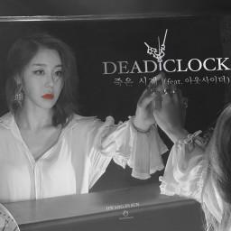 Dead Clock