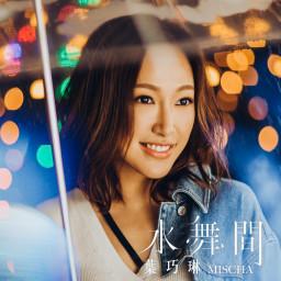 Shui Wu Jian