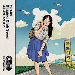 Beautiful (Digging Club Seoul Ver.)