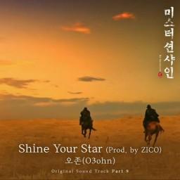 Shine Your Star
