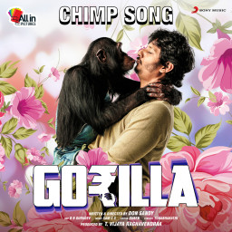 Chimp Song (From
