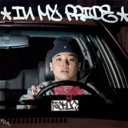 DJ 2BAE Skit