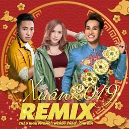 Dịu Dàng Sắc Xuân (Remix)