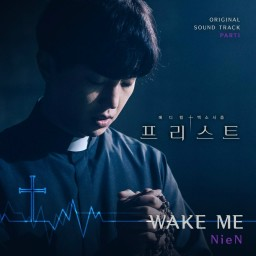 Wake Me