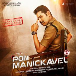 Pon Manickavel (Theme)