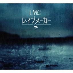 Rain Maker (Instrumental)