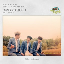 Missing You (OST Ver.) (Inst.)