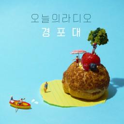 Gyeongpodae (경포대)