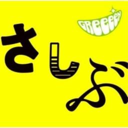 11 - ボヨン科ボヨヨン歌 ~愉快な大人達~ (Boyonka Boyoyonka ~Yukai na Otona-tachi~ feat. 2BACKKA & UNITEBUS)