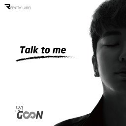 Talk To Me (Instrumental)