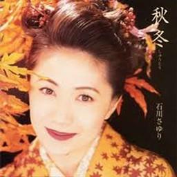 Taki no Shiraito