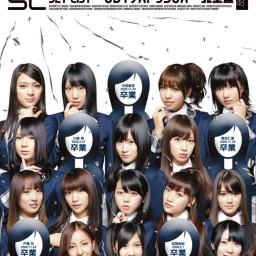 桜の花びらたち2008 (Sakura no Hanabiratachi 2008 - Original Mix)