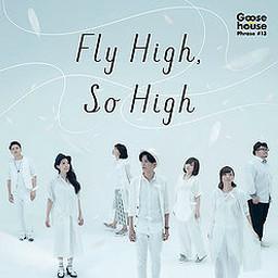 Fly High, So High -instrumental-