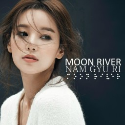 Moon River (Inst.)