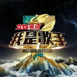 回到拉萨 (Live) / Trở Về Lhasa