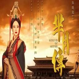 伊人如梦 / Y Nhân Như Mộng (Mị Nguyệt Truyện OST)