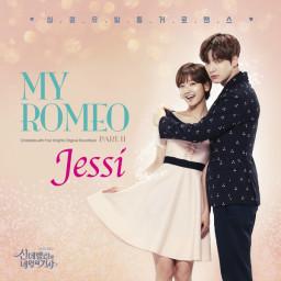 My Romeo (Inst.)