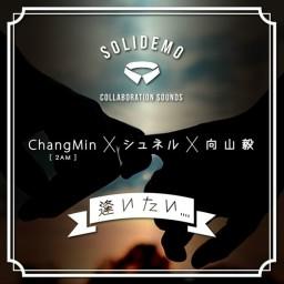 Aitai... feat.ChangMin of 2AM