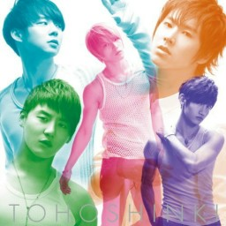 Checkmate (Yunho from 東方神起) (Less Vocal)