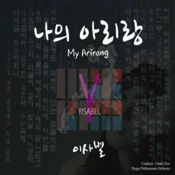 My Arirang