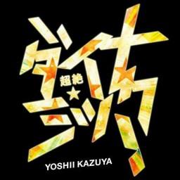 Chozetsu Dynamic!