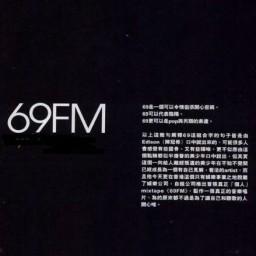 69 FM Mixtape