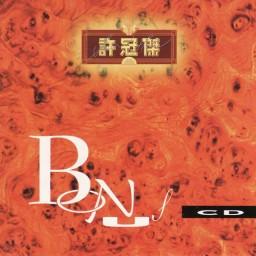 寂寞圣诞/ Ji Mo Sheng Dan