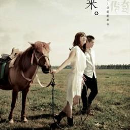 天籁传奇 (新歌)/ Thiên Lại Truyền Kỳ (Nhạc Mới)
