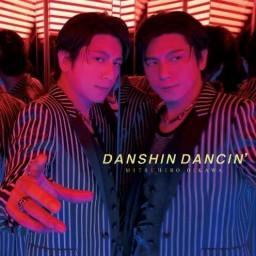 Dandi Dandi (Dj Hazime Remix)