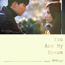 You Are My Dream (Inst.)