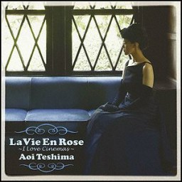 La Vie En Rose (original: Audrey Hepburn - from Sabrina (1954)