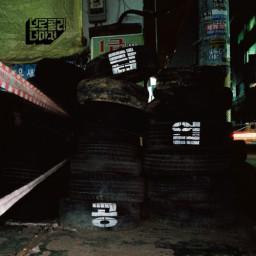 Gong Eop Top (공업탑)