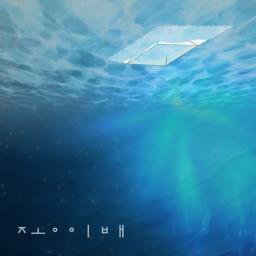 Jongyibae (종이배) (Single)