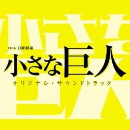 Onoda Ichi Kachou