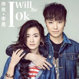 I Will Be OK