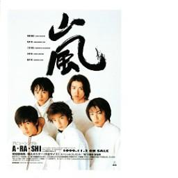 Kotoba Yori Taisetsu na Mono