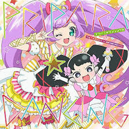 PriPara☆Dancing!!!