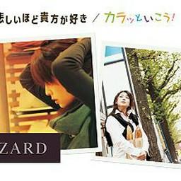 悲しいほど貴方が好き / Kanashii Hodo Anata ga Suki (Instrumental)