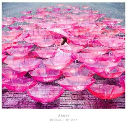 After Rain (Scarlet ver)